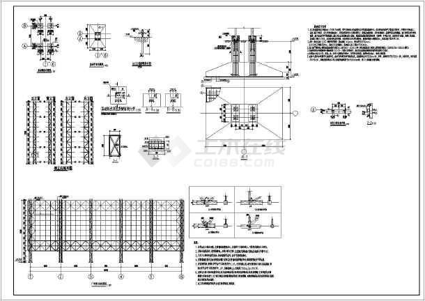 钢结构图纸 桁架结构 某地角钢空间桁架广告牌施工图纸  简介:的设计