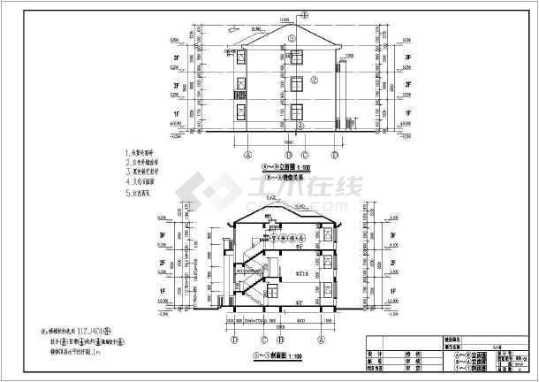 某地3层框架结构别墅施工图(含建筑和结构)