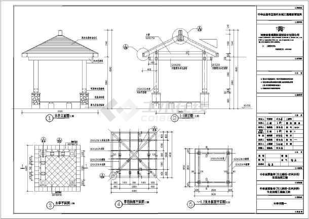 绿化景观规划木亭施工图