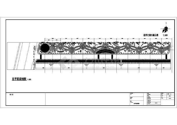 主题公园景观规划设计施工图,主要内容为总图部分,主要包括:图纸目录