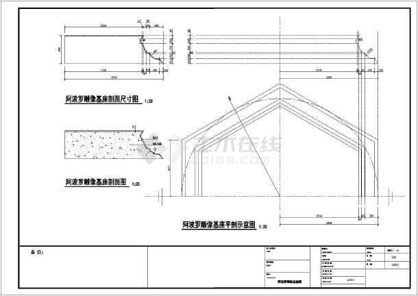 世界之窗主题公园外墙规划设计施工图_cad图砂岩景观v外墙图纸图片