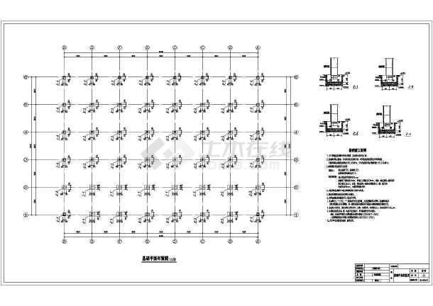 某地2层图纸图纸职工结构设计竣工图_cad框架硝食堂脱cad尿素图片