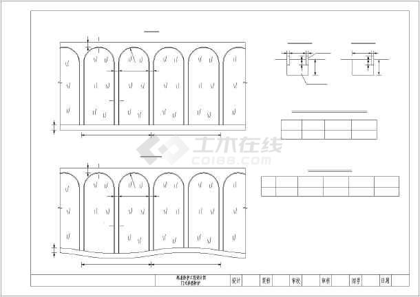 16种常用路基边坡防护结构图