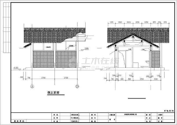某大型公园景观厕所建筑结构施工设计图