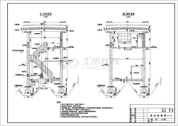 某水利工程小型两层泵房结构布置图