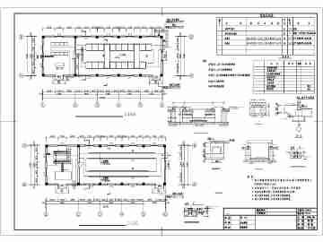 某单层框架变电站建筑,结构施工图