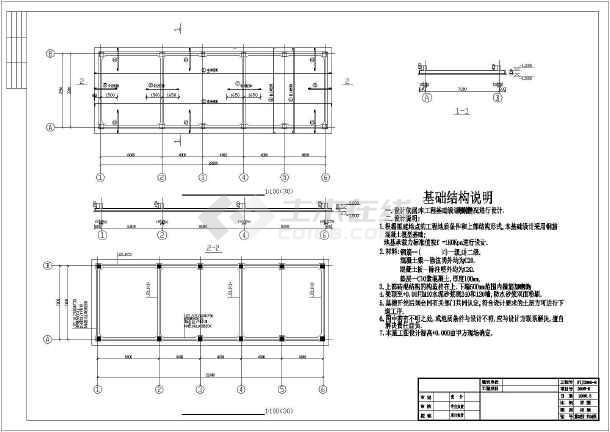 变电站施工变电站电气图变电站系统图单层建筑施工图箱式变电站基础图片
