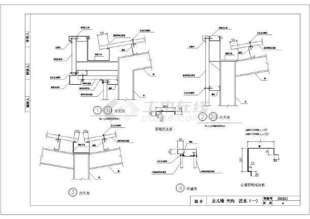 钢结构建筑构造图集—cdi02j(cad)