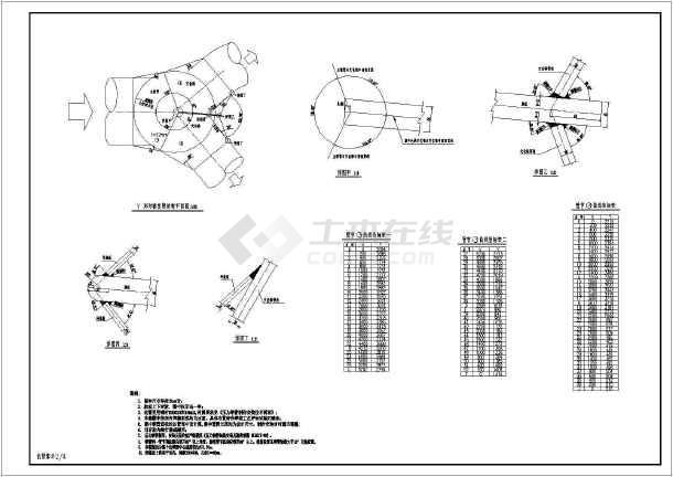 水电站图纸图纸Y形岔管压力结构设计图_cad图片下载钢管转cad图片