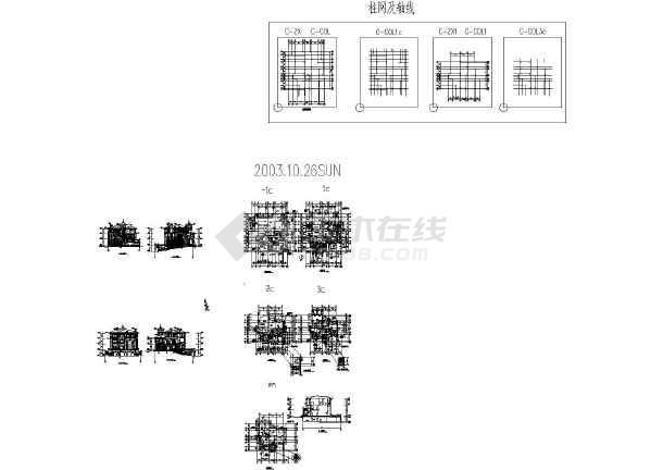 深圳观澜高尔夫别墅建筑方案及施工图c型别墅图片1