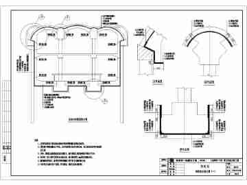 【北京】地铁劲松站地铁结构防水设计图