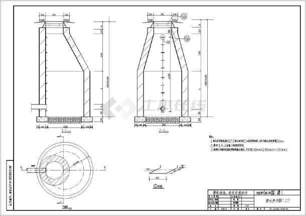 某事故油池及渗水井结构设计施工图