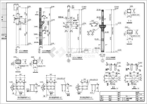 某地區28m雙弧桁架廠房結構設計圖紙