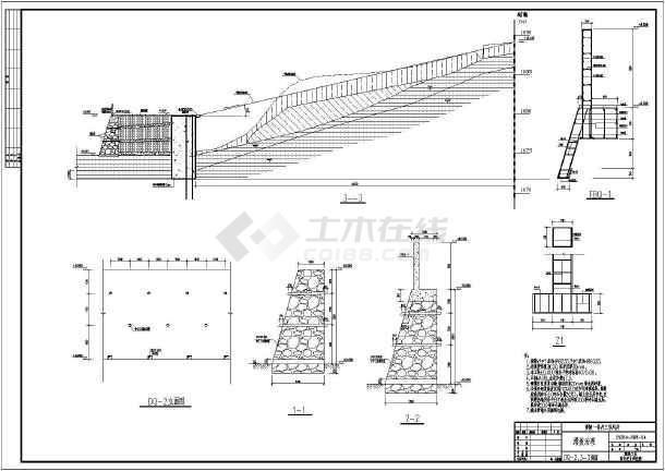 某地区煤矿滑坡治理结构设计施工图