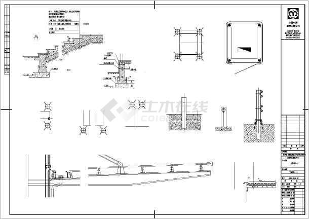 钢结构雨棚 图纸 钢结构天桥图纸 钢结构节点图纸 钢结构岗亭图纸 钢