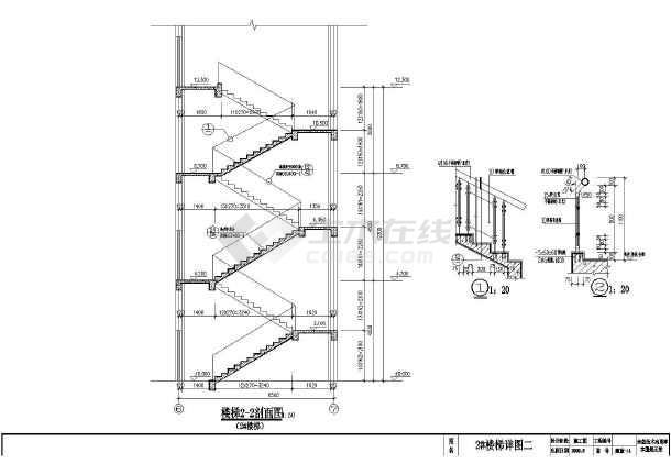 某三层框架结构小型教堂建筑施工图