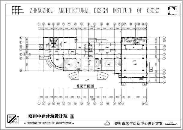 登封市5层混凝土框架结构老年活动中心建筑设计方案图