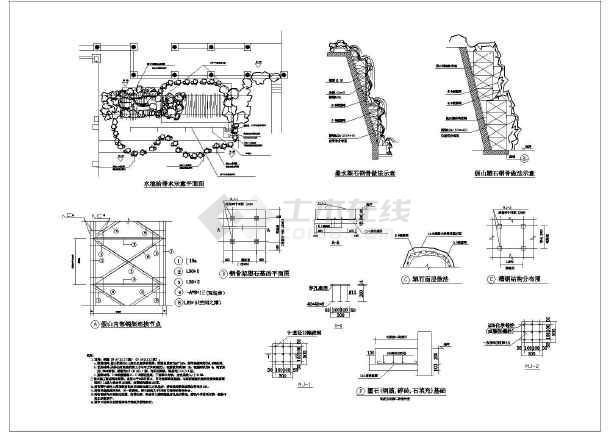 园林绿化工程塑假石山的图纸v工程全套_cad图军刺cad图纸图片