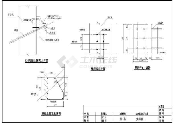 某地区桩锚基坑支护结构设计施工图