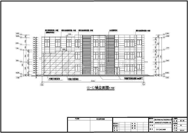 高安配电所室内及外墙装修设计施工图