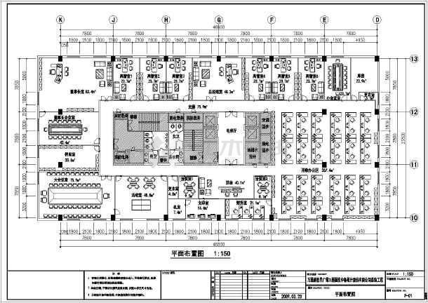北京高层框架结构办公室室内装修设计施工图
