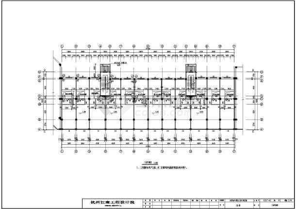 某地多层住宅楼建筑设计施工图
