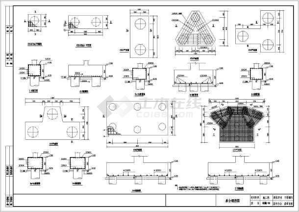 某市16层钢筋混凝土短肢剪力墙结构办公楼全套结构图