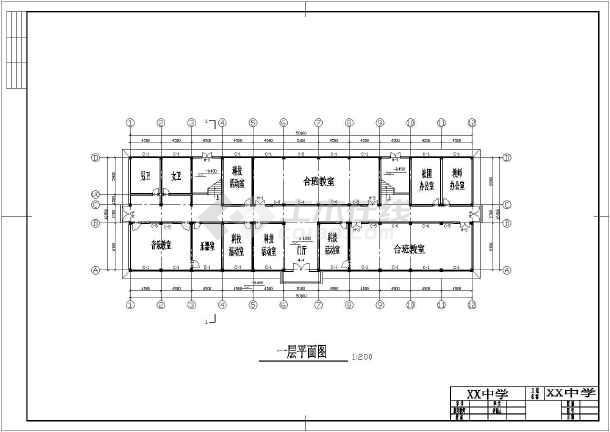 该图纸为南方某中学四层教学楼建筑设计方案图,图纸内容包括:各层平面图片