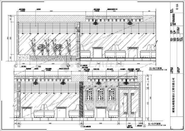 现代中式风格屋顶书吧装修设计施工图图(含效果图)