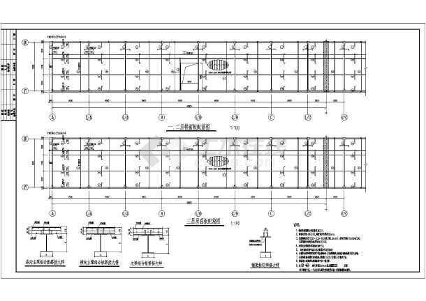 某地5连跨门式钢架厂房结构施工图(局部夹层)
