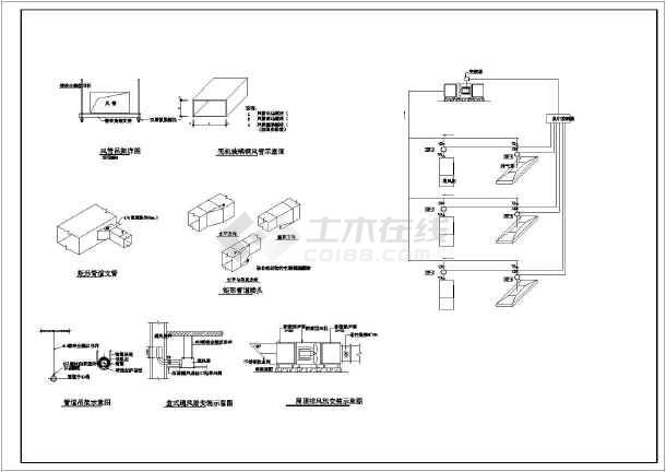 风机风管及控制的暖通大样设计图纸_cad图纸