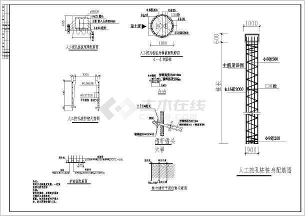 【安徽】某地已施工的图纸支护图_cad基坑下联轴器图纸尺寸梅花图片