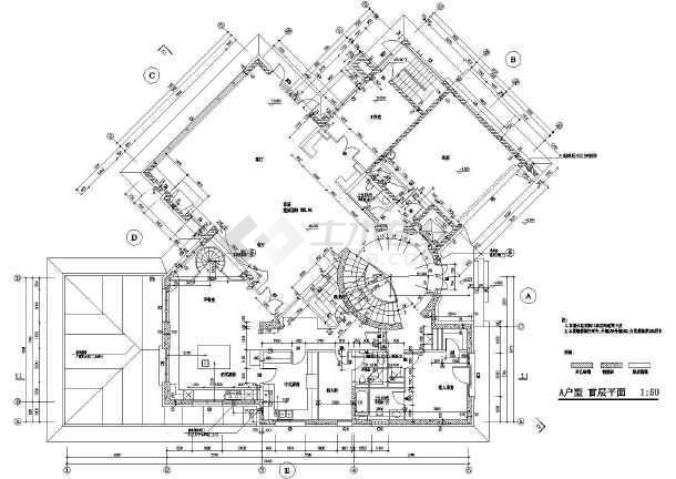 【北京】经典别墅建筑施工图,含效果图-图1