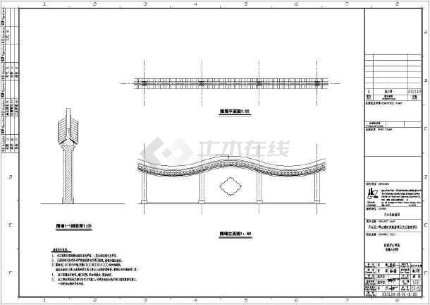 图纸 园林设计图 小品及配套设施 小区cad平面图下载 花池树池设计