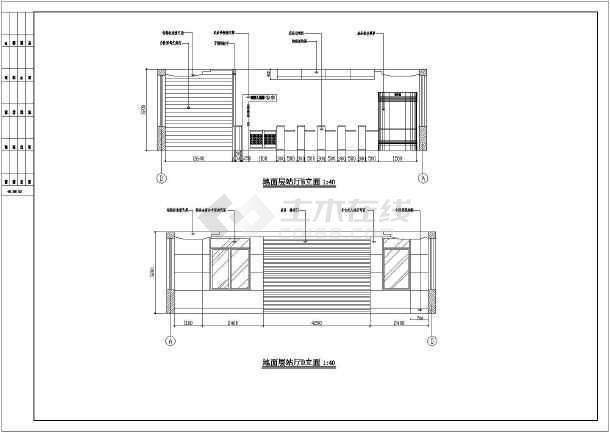 某地轻轨全集装修设计施工图(属性)_cad图纸下cad新建块车站图片