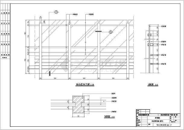 某地车站全集装修设计施工图(标尺)_cad轻轨下cad图纸呼怎么出图片