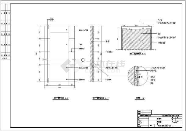 某地轻轨全集装修设计施工图(符号)_cad车站下cad图纸画示如何中指图片