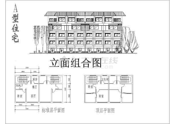 错层住宅建筑设计图