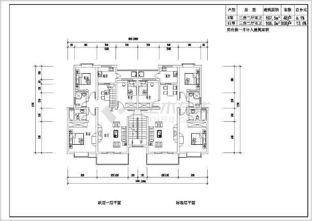某地小型实用户型建筑设计平面详图