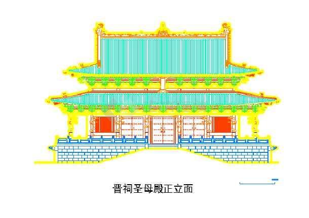 某地小型晋祠圣母殿建筑设计立面图图片1