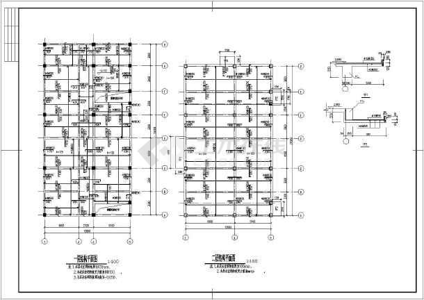 某二层社区综合办公楼框架结构施工图