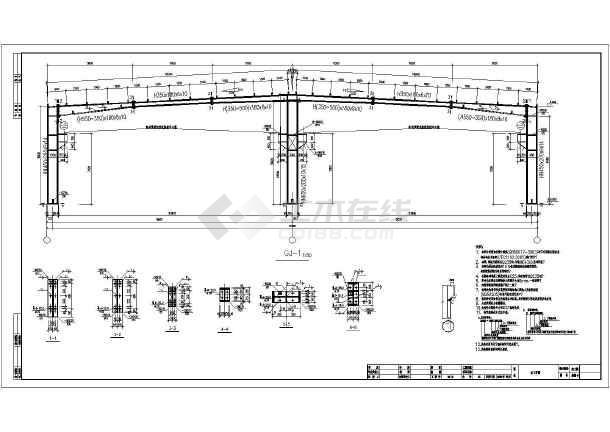 某36米跨度带5吨行车钢结构设计施工图