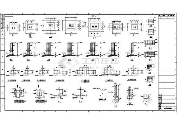 图纸 建筑结构图  厂房结构设计  轻钢结构厂房  某四千吨气调库轻钢