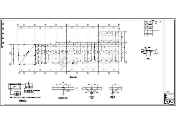 某屋面接层钢结构图及电梯改造加固施工图