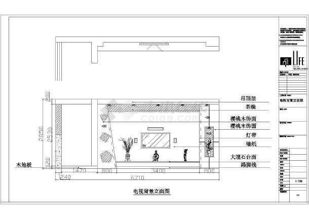 装修设计 家装设计 三室两厅装修图 某地区三室二厅房屋装饰设计施工