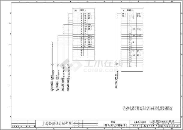 仙蠡桥水利枢纽工程水泵,电机二次原理设计图