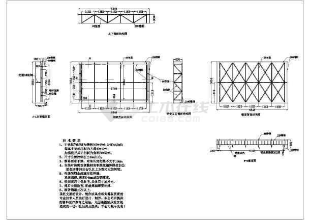 包含:技术要求,总立面图,钢架正面结构图,钢架支架结构图,上下侧面