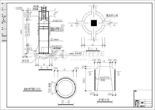 福清四层框架结构经典别墅结构施工图