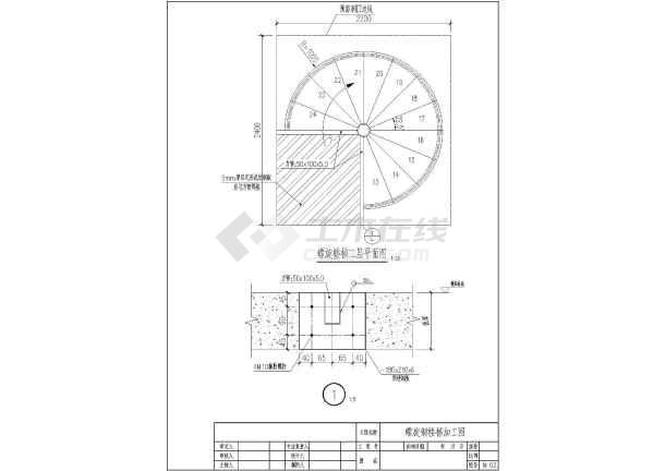 螺旋楼梯平步楼梯钢结构全套施工图