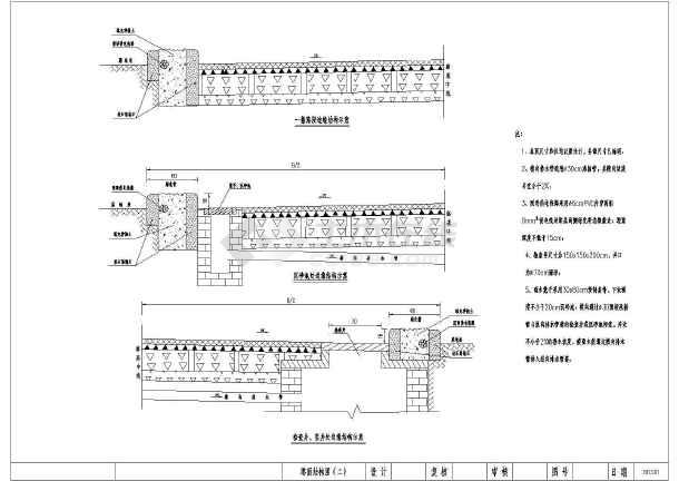 沥青混凝土• 路面设计• 结构设计• 沥青道路&bull